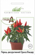 Семена Перца декор. Оранж Вандер, Hem Zaden, Голландия, 0.1 г, ТМ Професійне насіння