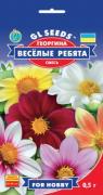 Семена Георгина Весёлые Ребята, 0.5 г, ТМ GL Seeds