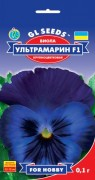 Семена Виола F1 Ультрамарин, 0.1 г, ТМ GL Seeds