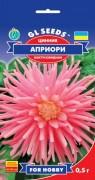 Семена Цинния Априори, 0.5 г, ТМ GL Seeds