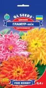 Семена Цинния Гламур, 0.4 г, ТМ GL Seeds