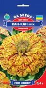 Семена Цинния Кан-Кан, 0.4 г