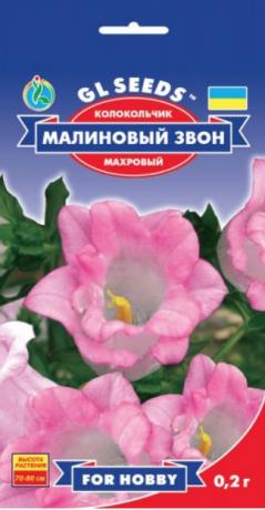 Семена Колокольчик Малиновый звон, 0.2 г, ТМ GL Seeds