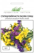 Семена Статица выемчатая Пасифик, 0.2 г, Hem, Голландия, ТМ Професійне насіння