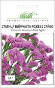 Семена Статица выемчатая Розовое сияние, 0.1 г, Hem, Голландия, ТМ Професійне насіння