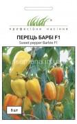 Семена Перца Барби F1, 8шт, Syngenta, Швейцария, ТМ Професійне насіння