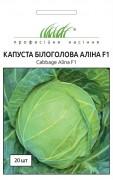 Семена Капусты Алина F1, 20шт, Nong Woo Bio, Корея, ТМ Професійне насіння