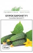 Семена Огурца Баронет F1 10 шт, Nong Woo Bio, Южная Корея, ТМ Професійне насіння