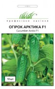 Семена Огурца Арктика F1, 10 шт, Nong Woo Bio, Южная Корея, ТМ Професійне насіння