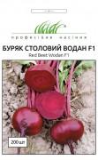 Семена Свеклы Водан F1, 200 шт, Bejo, Голландия, ТМ Професійне насіння