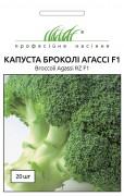 Семена Капусты Агасси F1, 20шт, Rijk Zwaan, Голландия, ТМ Професійне насіння