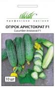 Семена Огурца Аристократ F1, 10 шт, Nong Woo Bio, Корея, ТМ Професійне насіння