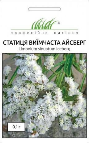Семена Статица выемчатая Айсберг, 0.1 г, Hem, Голландия, ТМ Професійне насіння