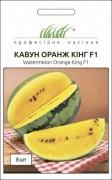 Семена Арбуза Оранж Кинг F1, 8 шт, Nong Woo Bio, Южная Корея, ТМ Професійне насіння