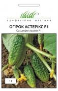 Семена Огурца Астерикс F1, 20 шт., Bejo, Голландия, ТМ Професійне насіння