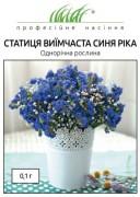Семена Статица выемчатая Синяя Река, 0.1 г, Hem, Голландия, ТМ Професійне насіння