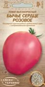 Семена Томата Бычье сердце розовое, 0,1 г, ТМ Семена Украины