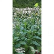 Семена Табак курительный Берли, 0,1 г, ТМ Семена Украины