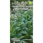 Семена Табак курительный Восточный, 0,1 г, ТМ Семена Украины