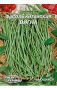 Семена Фасоли Вигна, 10 г, ТМ Семена Украины