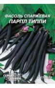 Семена Фасоли Парпл Типпи, 20 г, ТМ Семена Украины