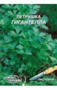 Семена Петрушки Гигантелла, 20 г, ТМ Семена Украины