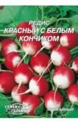 Семена Редиса Красный с белым кончиком, 20 г, ТМ Семена Украины
