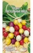 Семена Редиса Пасхальные яйца, 2 г, ТМ Семена Украины