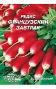 Семена Редиса Французский завтрак, 20 г, ТМ Семена Украины