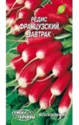 Семена Редиса Французский завтрак, 3 г, ТМ Семена Украины