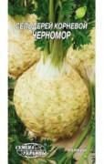 Семена Сельдерея корневого Черномор, 0,25 г, ТМ Семена Украины