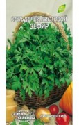 Семена Сельдерея листового Зефир, 0,5 г, ТМ Семена Украины