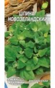 Семена Шпината Новозеландский 1 г, ТМ Семена Украины