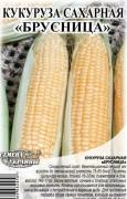 Семена Кукурузы сах. Брусница, 0,5 кг, ТМ Семена Украины