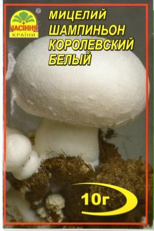Мицелий Шампиньон королевский белый, 10 г
