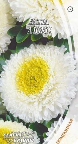 Семена Астра помпон.Люкс, 0,3 г, ТМ Семена Украины