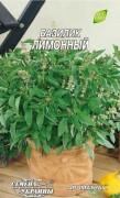 Семена Базилик Лимонный, 0,25 г, ТМ Семена Украины