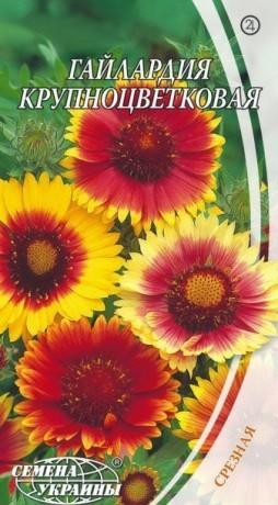 Семена Гайлардия крупноцветковая, 0,3 г, ТМ Семена Украины
