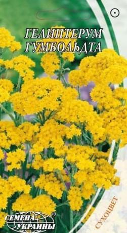 Семена Гелиптерум Гумбольдта, 0,2 г