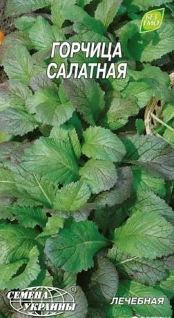 Семена Горчица Салатная, 1 г, ТМ Семена Украины