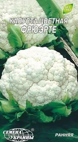 Семена Капусты Фрюэрте, 0,5 г, ТМ Семена Украины