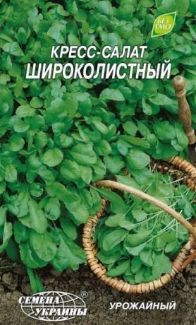 Семена кресс-салата Широколистный, 1 г, ТМ Семена Украины