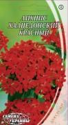 Семена Лихнис халцедонский красный, 0,2 г, ТМ Семена Украины