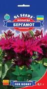 Семена Монарда пурпурная, 0,1 г, ТМ GL Seeds