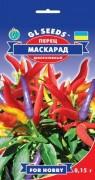 Семена Перца декоративного Маскарад, 0,15 г, ТМ GL Seeds