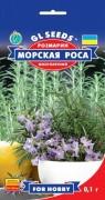 Семена Розмарина Морская Роса, 0,1 г, ТМ GL Seeds
