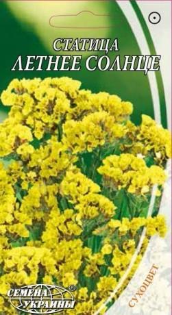 Семена Статица Летнее солнце, 0,2 г, ТМ Семена Украины