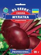 Семена Свеклы Мулатка, 20 г, ТМ GL Seeds