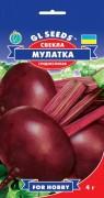 Семена Свеклы Мулатка, 3 г, ТМ GL Seeds