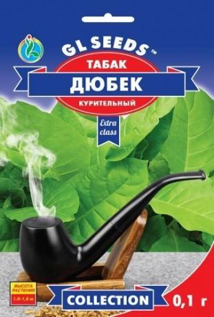 Семена Табак курительный Дюбек, 0,1 г, ТМ GL Seeds